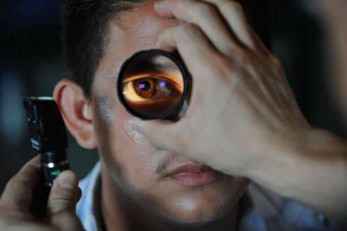 regular-vision-examination